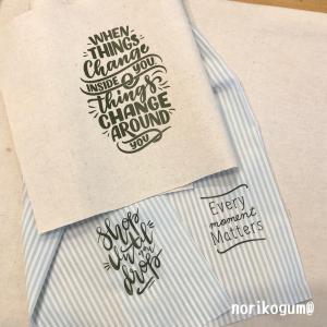 おパンツ後の箸休め!笑  アイロンシート×布帛作品、作ってます♪