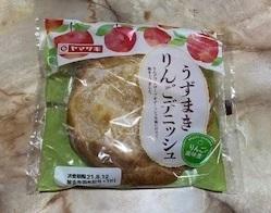 うずまきりんごデニッシュ