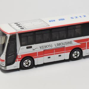 【トミカ紹介】トミカ 京浜急行バス(京急リムジンバス) 紹介