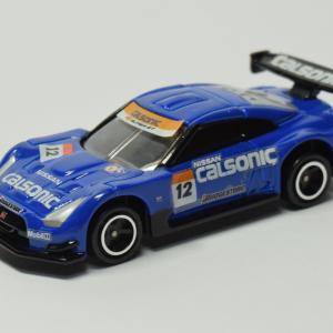 【トミカ紹介】びゅんびゅんレースカーコレクション 日産 カルソニックインパルGT-R