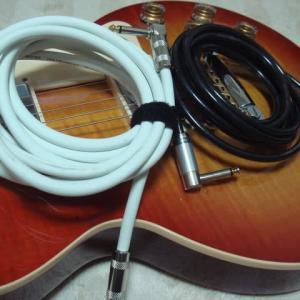 高級ギターシールドと廉価ギターシールドの音比べ