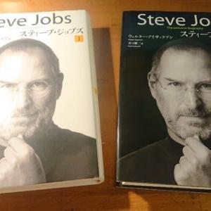 Coffee Break: 『Steve Jobs』- 歴史のページにまだ書かれていないことを読み取るのが僕らの仕事なんだ