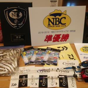 NBCワカサギチャプター野尻湖第4戦ダイワカップ