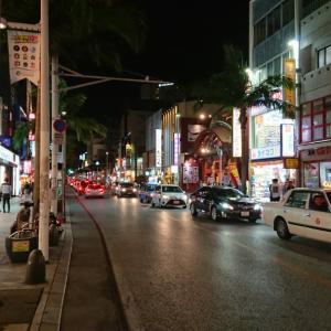 沖縄旅行⑤❗
