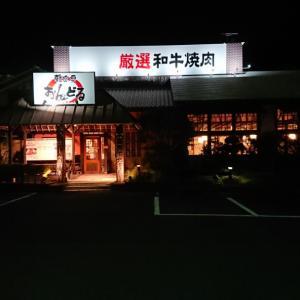 焼肉…食事会❗