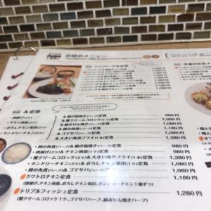 渡辺通りいっかく食堂のランチ