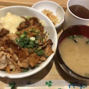 博多阪急でワンコインランチ チキン南蛮丼