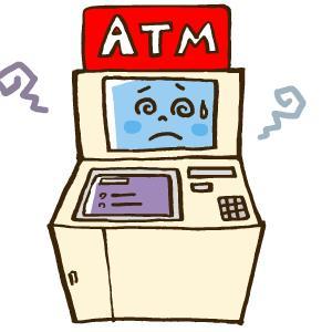 みずほ銀行のATM障害 ~ 問題の背景にある企業風土は日本企業あるある?