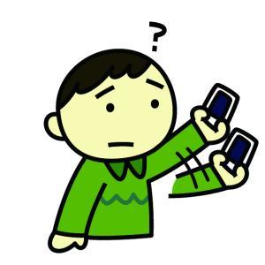 ahamoに替えた途端の通信障害で、一瞬、安いからかと疑った…