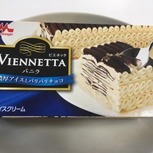 ケーキのようなアイスクリーム ビエネッタ ~まだある。