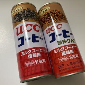 初めて飲んだ缶コーヒー「UCC コーヒー」