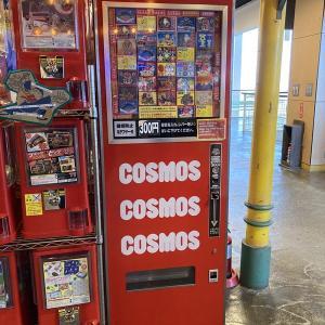 コスモス (cosmos) ガチャ in お台場