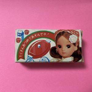 リカちゃん ロッテガム  おまけ 箱:赤いホットプレートの絵柄