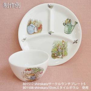 【 冬セール情報 】原宿陶画舎