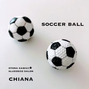 サッカーボール ★ 難関レシピ完成しました