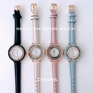 Skeleton dress watch ★ ベージュ完売間近です