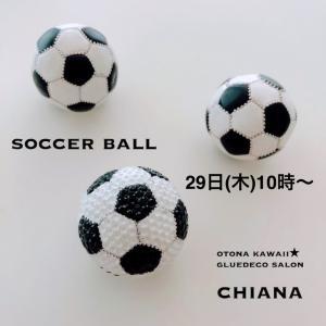 サッカーボール開発秘話 ★ グルーデコ®︎で作ります