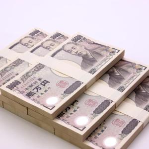 お金が欲しいと、お金を稼ぐは別の話