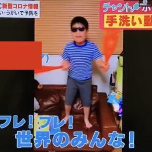 またまたBIGニュース〜みんなテレビデビュー〜