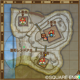 【DQ10】欲