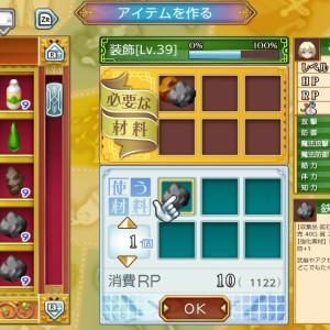 【RF4S】鍛冶のアレンジ/強化、基本【switch】