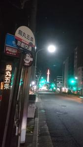 京都と滋賀へ