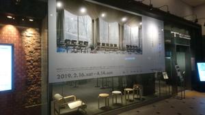 アアルトの展覧会とゴダール