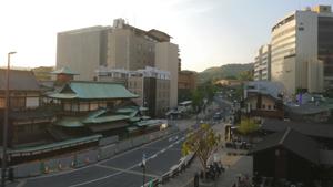 松山・道後温泉