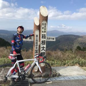 小田原周遊グルメ観光紅葉富士山試食温泉坂は許さないライド