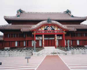 「琉球王国のグスク及び関連遺産群」世界遺産認定から20年。