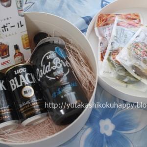 【手軽にリフレッシュ♪UCC BLACK無糖コーヒー】