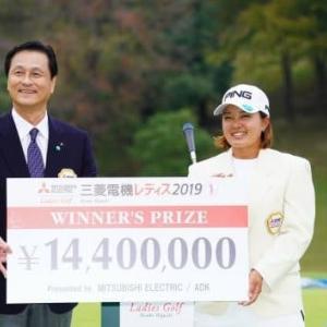 鈴木愛が今季5勝目で3位に浮上 1位の申ジエとは約3000万円差【女子賞金ランキング】・・小祝の成長にも期待