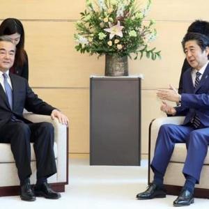 習主席来日へ連携確認 安倍首相、中国外相と会談・・安倍首相の頭はおかしい!