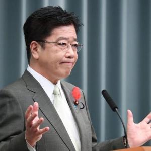 日本学術会議 加藤長官「『千人計画』の支援は承知していない」・・スパイ行為をやっている人は問題ってこと?