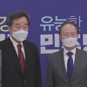 韓国与党代表 日本大使と会談 日韓関係の改善に期待示す ・・はあ??