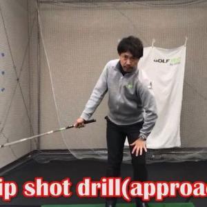 チップショットは左足重心でミスを減らす・・明日ゴルフ