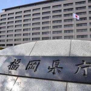 福岡県の新規感染者は75人 2日連続で100人を割る 新型コロナ・・なぜ、前倒し解除しないのか!?