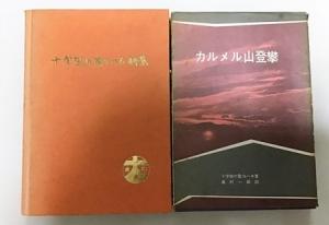 古語辞典と現古辞典を購入。大田俊寛『グノーシス主義と模倣の神話論理』、レイチェル・ストーム『 ニューエイジの歴史と現在 』を読書中。