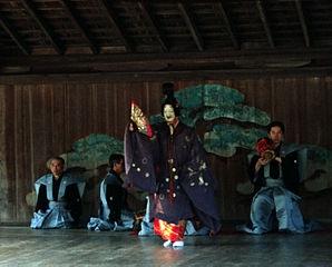 神秘主義エッセーブログに「111 祐徳稲荷神社参詣記 (14)新作能への想い 」をアップしました