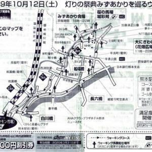 「あんたがたどこさ」に会う【JR九州熊本駅 鉄卓のフォト・ウォーク2019-13】