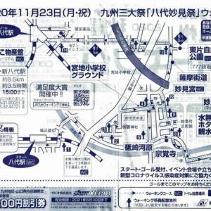 「777段」に会う【JR九州八代駅 鉄卓のフォト・ウォーク2020-12】