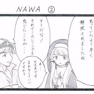 【羨ましきドスケベ海賊】第49回 : 梨莎軍団のゲーム2コマ劇場!その13『NAWA(2)』