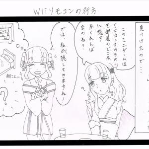 【Wiiパーティ】第99回 : 2KOMA 2020!第7位『Wiiリモコンの行方』