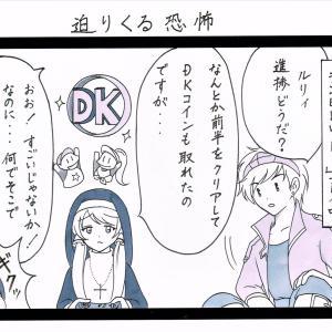 【スーパードンキーコング2】第100回 : 2KOMA 2020!第5位『迫りくる恐怖』