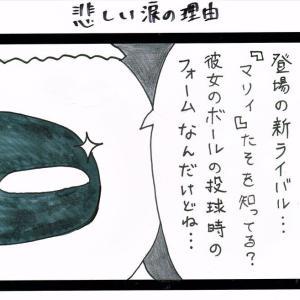 【ポケモンソード】第102回 : 2KOMA 2020!第4位『悲しい涙の理由』