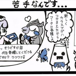 【上位3作品一挙公開】第104回 : 2KOMA 2020!第1位・第2位・第3位『入賞枠漫画共』