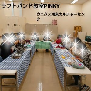 ウニクス鴻巣カルチャーセンター☆クラフトバンド教室