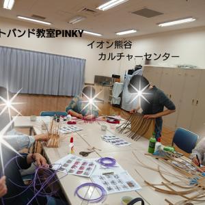 イオン熊谷カルチャーセンター☆クラフトバンド教室