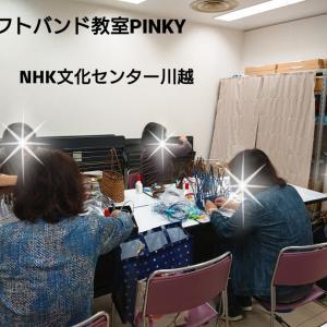 NHK文化センター川越☆クラフトバンド教室