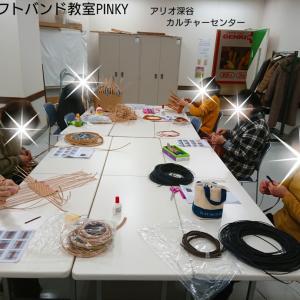 アリオ深谷カルチャーセンター☆クラフトバンド教室